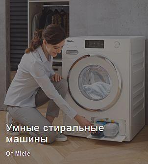 Вопрос выбора стиральной машинки