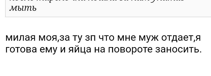 Моя Лижет Мне Пятки